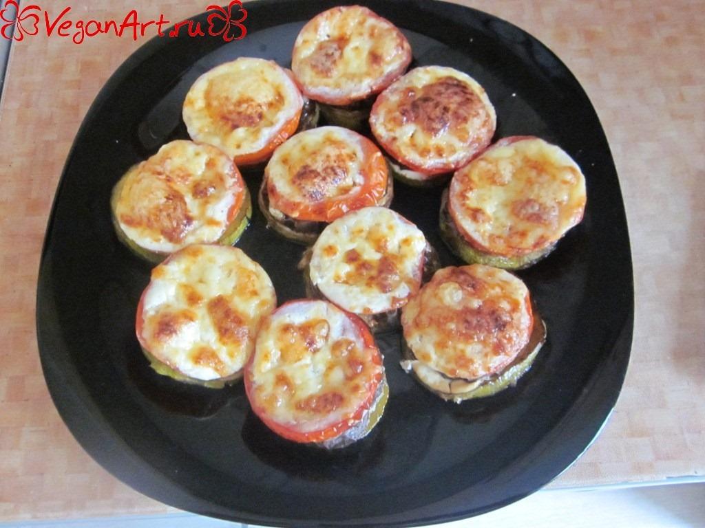 Блюда из цветной капусты с баклажаном рецепт с фото