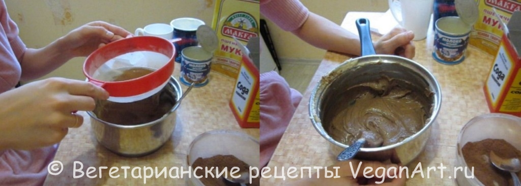 Замешиваем тесто с керобом