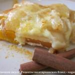 Запеченная тыква с сыром