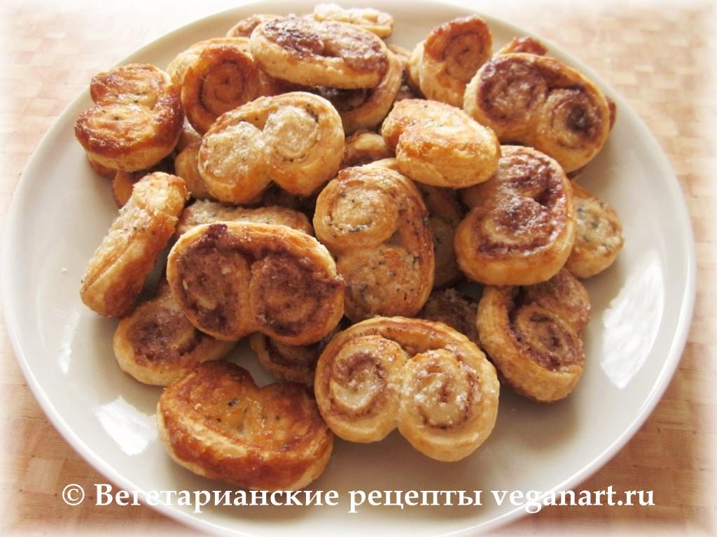 вегетарианские рецепты здорового питания