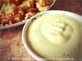 Вегетарианский майонез