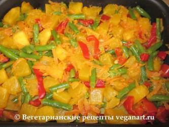 Второй слой овощей