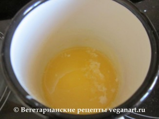 Сливочное масло. Хачапури с сыром